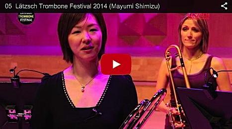 Promo Festival 2014 Mayumi Shimizu (2014)