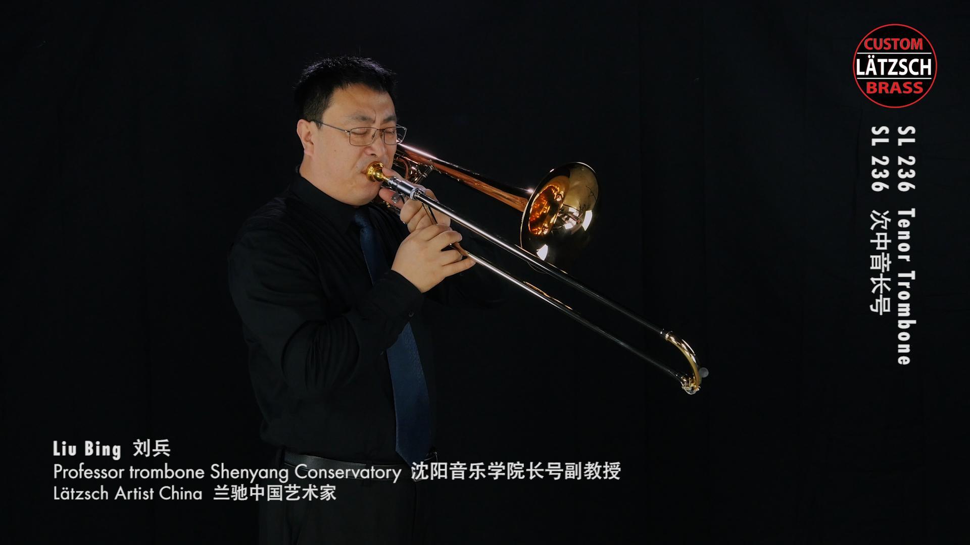 Lätzsch SL-236 Professional Bb/F tenor Trombone